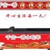 千古一香小吃车/烧烤小吃车/多功能小吃车图片/