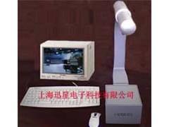 便携式X射线检测仪