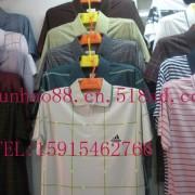 深圳市俊豪服装有限公司