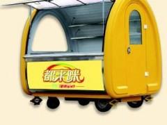 供应小吃车/都来咪小吃车/都来咪bbq小吃车