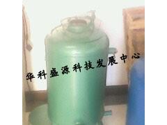 第八代秸秆气化炉-华科秸秆气化炉-秸秆气化炉代理-秸秆气化炉