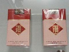 最大香烟批发/玉溪(软盒)130元/条