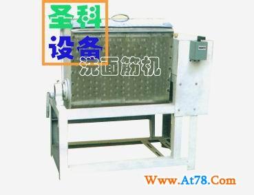 山东洗面机 小型自动洗面机 和面洗一体机 全自动和面洗面机