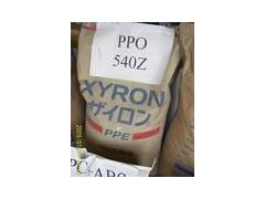 出售聚苯醚PPO/SE1GFN2-701