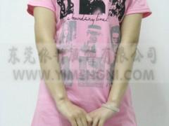 新款春夏女装圆领长版T恤!质量保证!包退包换!支付宝交易!