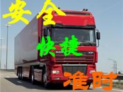 广州至贵阳货运专线020-22341636