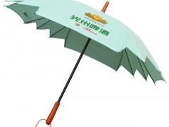 东莞订做广告伞太阳伞