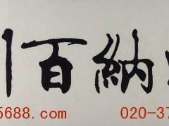 广州到兰州物流专线 广州至兰州货运公司