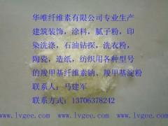 羧甲基纤维素钠 羧甲基纤维素 纤维素 CMC纤维素钠