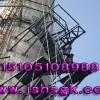 南通市旋转梯安装|烟囱平台安装|铁烟囱安装|避雷针安装