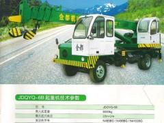 阜城小型吊车-小型吊车厂-金都机械制造