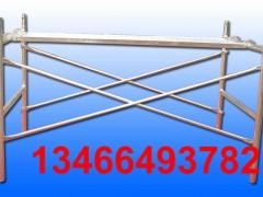 供应北京移动门式脚手架移动梯式脚手架移动重型脚手架