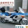 货到付款热卖宝马K1200 LT摩托车 价格:5000 元
