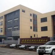 中山恒泰工程塑料有限公司