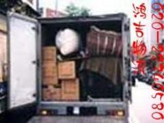 广州长途搬家公司/广州专业搬家公司/广州鸿吉搬家公司