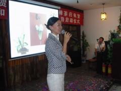心馨深圳高级茶艺师培训班