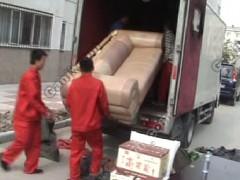 杭州下城区搬家公司|下城区搬家86468835