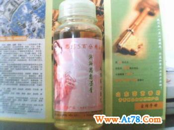 精油香水批发香水散装香水香水吧香水生产香水加盟香水加盟香水吧