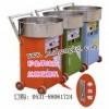手推式棉花糖机|电动棉花糖机器|彩色棉花糖机|不锈钢棉花糖机