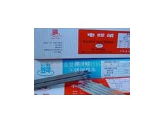 D800抗冲击耐磨损焊条