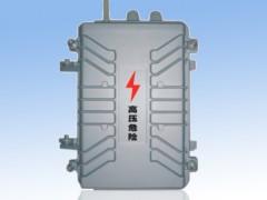 野外电力变压器防盗报警系统