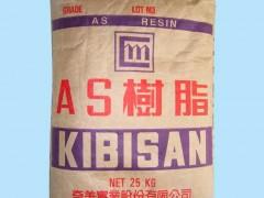 出售丙烯腈-苯乙烯树脂AS