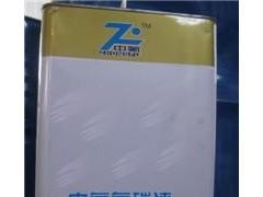 济南氟碳漆-中氟润昊科技