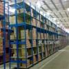 惠州货架,中型货架,惠州仓库货架,惠州工业货架