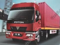 提供服务广州至西安设备 机器 大件运输公司---海川物流公司