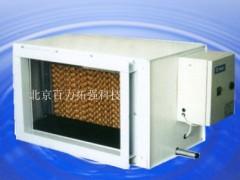 风管式湿膜加湿器,中央空调配套加湿器