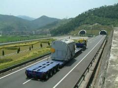 提供服务广州至贵阳 遵义搬家 搬迁公司门到门一条龙服务