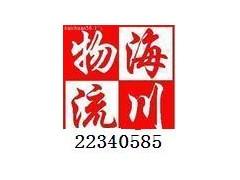 提供服务广州至六盘水搬家公司 广州至六盘水长途搬家
