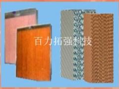 湿膜材料,湿膜湿帘配套加湿器材料