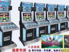 上海微妙电子豪华风云大鳄游戏机