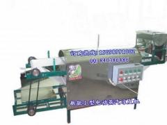 山东蒸汽凉皮机 全自动凉皮机 手工原理凉皮机仅售3850元!