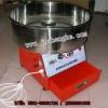 山东红宝石电动棉花糖机|彩色棉花糖机器|拉丝电动棉花糖机