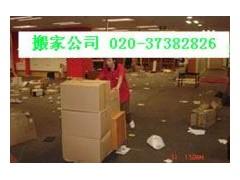 广州至桂林长途搬家公司/搬家服务电话020-37382826