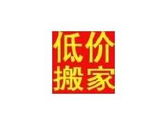 搬家搬运信息/广州至青岛长途搬家公司