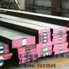 P20/P20HH模具钢美国进口塑胶模具钢材