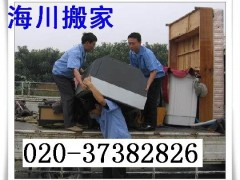 提供服务/广州至北京专业长途搬家公司