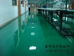 供应环氧树脂地板公司 环氧树脂地板价格 环氧地板