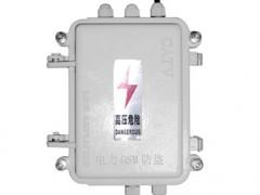 供应汇潮GSM变压器防盗报警器HC-100-DL2
