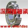 供应6208进口轴承,6208日本精工进口轴承.6208轴承