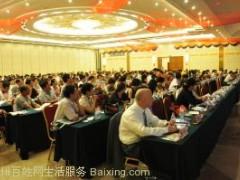 提供郑州会议摄影服务