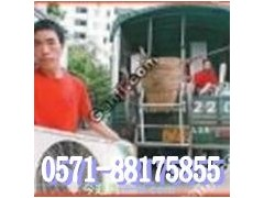 杭州近江搬家公司=忠福专业服务=88175855
