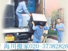 提供服务广州至金华长途搬家搬运020-37382826