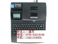 批发硕方线号机TP66I  硕方TP66I打码机