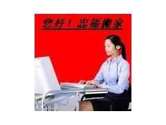 杭州半山搬家公司/半山搬家88175855
