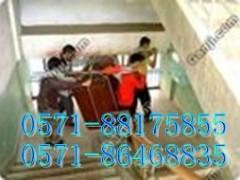 杭州三墩搬家公司/忠福公司88175855