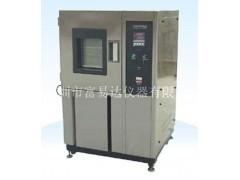 供应高低温试验箱/高低温箱/高低温交变试验箱
